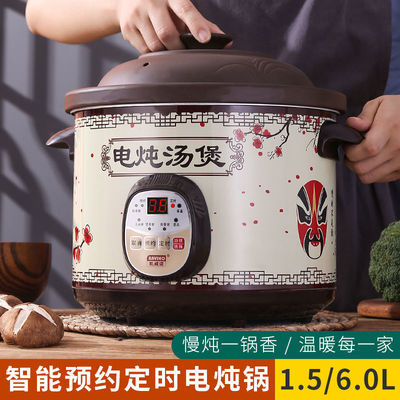 紫砂锅电炖锅全自动炖汤锅电砂锅家用陶瓷内胆宝宝煮粥锅煲汤锅