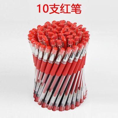 日本三菱UNI中性笔UM-100黑红蓝色水笔0.5mm签字笔学生考试专用