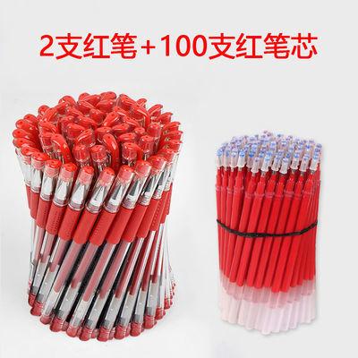 日本Uni三菱Um100中性笔0.5笔芯套装组合学生用考试黑笔签字水笔