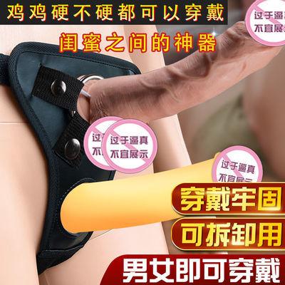 【送豪礼】【男女通用自慰器】穿戴阳具震动棒成人情趣性用品夫妻