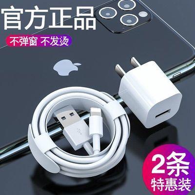 苹果数据线6/6s/7/8Plus/5/SE/11/12通用快充手机充电线加长xrs线