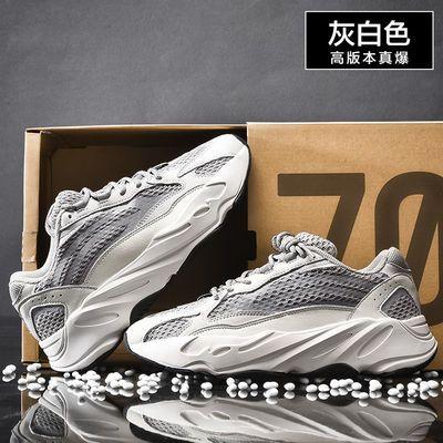 正品椰子700v2运动鞋男鞋反光老爹鞋秋冬潮鞋男女跑步增高版鞋子