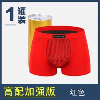 1-3条勃根男士内裤男士磁疗保健卫裤平角裤四角裤衩裤头运动透气