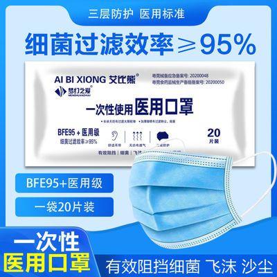https://t00img.yangkeduo.com/goods/images/2020-09-10/e7b0a20a61cffac45a087496706f7a24.jpeg