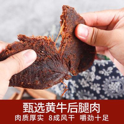 https://t00img.yangkeduo.com/goods/images/2020-09-11/06cdcfc2b00db0af759d8a80f5e16464.jpeg
