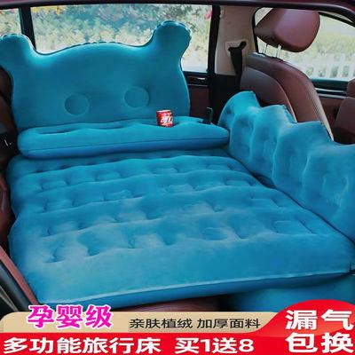 车载充气床汽车用品中后排睡垫睡觉神器轿车SUV后座气垫床旅行床