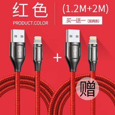 品胜苹果11pro数据线iPhone6s智能断电x快充8充电线器xs闪充7Plus