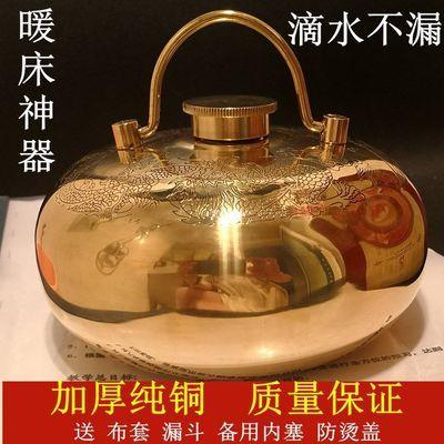 纯铜汤婆子加厚热水壶注水不锈钢烫婆子热水袋烫壶金属防爆汤捂子