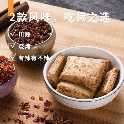 MINISO名创优品 鱼豆腐150g 鲜而不腥 Q弹细腻 休闲美味零食小吃