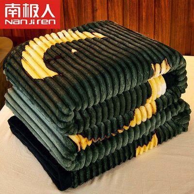 https://t00img.yangkeduo.com/goods/images/2020-09-11/1f766345ea5acf73572fb70f14ce1d4e.jpeg