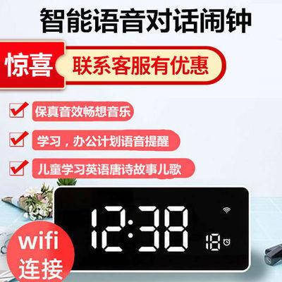 充电款智能语音电子闹钟多功能大音量学生卧室家夜光显示静音时钟