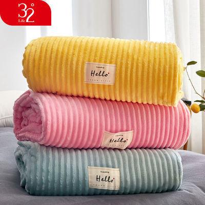 32度牛奶绒毛毯盖毯珊瑚绒毯子单人床单空调被冬天加厚学生宿舍