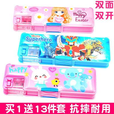 可爱小学生文具盒男女儿童铅笔盒幼儿园简约网红卡通韩版笔盒笔袋