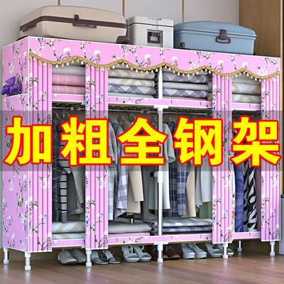 简易衣柜布衣柜钢管加粗加固加厚双人大号组装全钢架布衣橱收纳架