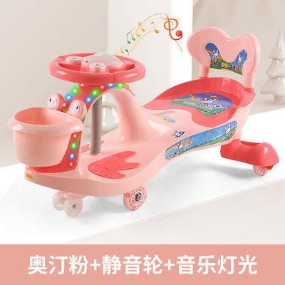 儿童扭扭车宝宝摇摆车万向轮防侧翻妞妞滑滑行溜溜车大人可坐玩具