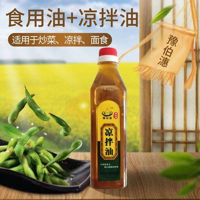 调味品食用油非转基因浓香型天然植物油500ML调味油