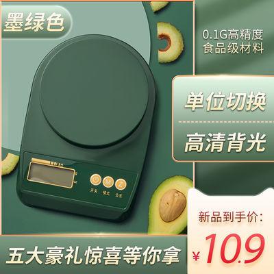 蓉城厨房电子秤烘焙0.1g高精度食物克称重器家用商用迷你小天平秤
