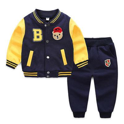 童装女童春秋时尚针织套装外套裤子小童棉运动套装2-8岁男童
