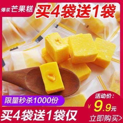 网红爆浆白桃夹心软糖芒果夹心软糕零食果汁软糖爆浆芒果糕糖果