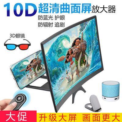 32寸手机屏幕放大器超清高清视频放大蓝光护眼宝多功能看电视神器