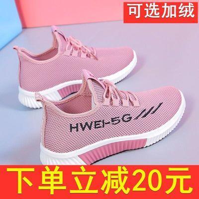 2020新款秋季冬季加绒老北京布鞋女士飞织运动鞋休闲透气妈妈鞋时