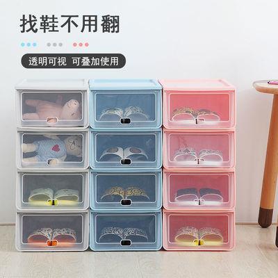 加厚鞋子收纳盒塑料抽屉式鞋柜盒收纳箱透明鞋箱整理鞋架简易鞋盒