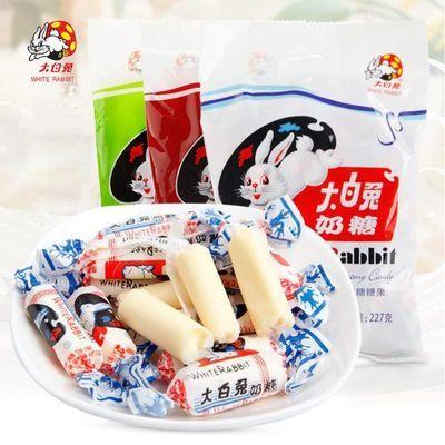 大白兔原味奶糖200g/包 原味奶糖奶香浓郁糖果休闲食品零食小吃