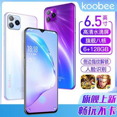 Koobee/酷比X12Pro水滴大屏游戏全网通4G八核学生价128G智能手机