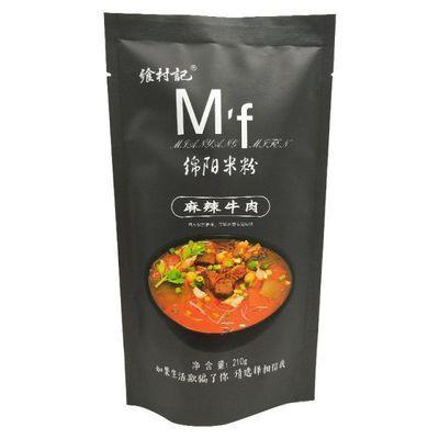 四川特产绵阳米粉正宗老开元米粉速食方便粉丝牛肉米线肥肠酸辣粉