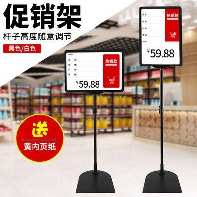 超市A4台式价格牌支架POP展示标特价促销牌仓库标识牌海报展示架