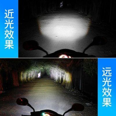 双色摩托车大灯超亮强光H4电动三轮车远近光透镜前大灯泡踏板改装