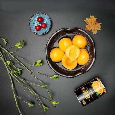 一罐嚣张糖水黄桃罐头425g*5罐 新鲜烘焙水果大罐对开罐装整箱零