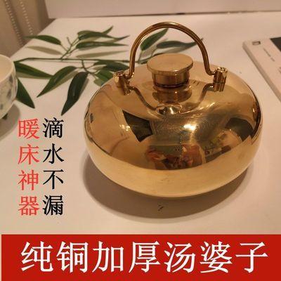 304不锈钢汤婆子冬季注水烫婆子铜暖水壶热水袋暖脚汤捂子金属盖