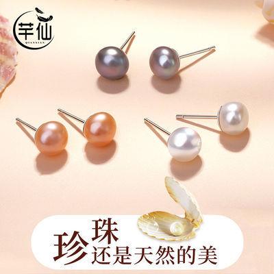 芊仙【真珍珠】耳钉女925纯银 天然淡水珍珠母贝耳环潮网红气质