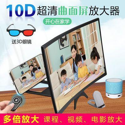 32寸手机屏幕放大器超清家用高清蓝光视频放大护眼学生看电视神器