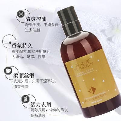 富勒烯洗发水沐浴露套装护发素乳洗头膏持久留香水味控油清爽去屑