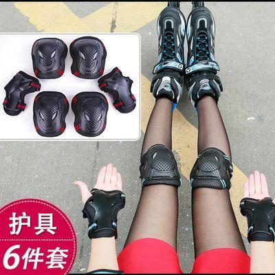 男女轮滑护膝护肘护腕件套成人儿童滑冰旱冰溜冰鞋滑板护具套装