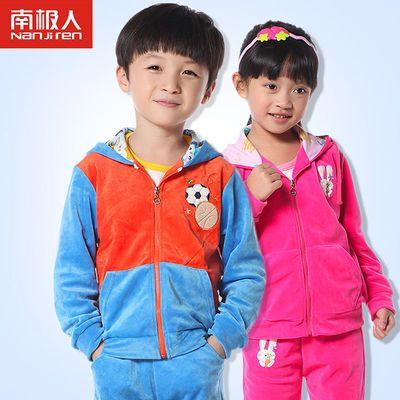 【断码甩卖】【天鹅绒】南极人儿童运动套装童装中大童秋冬休闲服