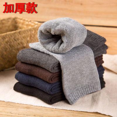 加厚男袜冬季袜子毛圈袜加厚保暖防寒棉袜中筒袜厚袜子