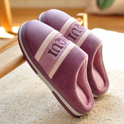 棉拖鞋女士2019新款冬季室内防滑软底家居厚底保暖家用加厚毛毛男