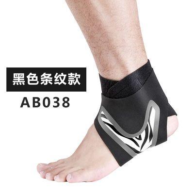 运动护踝 压防扭伤 护脚裸 脚踝绑带户外运动登山护具AB036