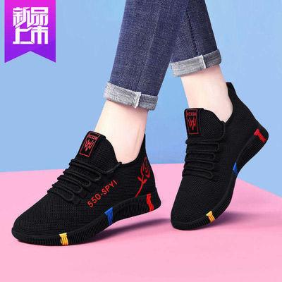 新款2020春秋春季百搭潮鞋春款单鞋跑步休闲运动女鞋子