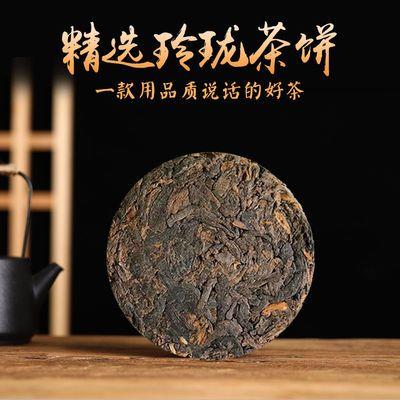 灵珑茶饼普洱茶熟茶8g勐海正宗陈年普洱茶小茶饼老树茶叶灵珑七饼