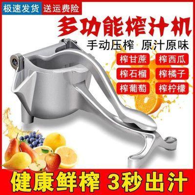 德国手动榨汁机家用小型果汁机多功能不锈钢压汁器水果压手压加厚