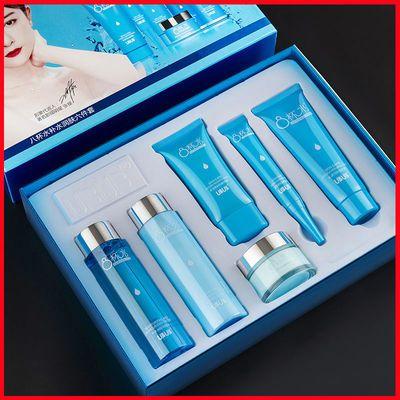 正品八杯水护肤品六件套装补水保湿控油收缩毛孔美白水乳化妆品女