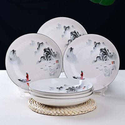 家用菜盘子创意网红北欧盘子陶瓷饭盘汤盘四方盘碟子家用餐具套装