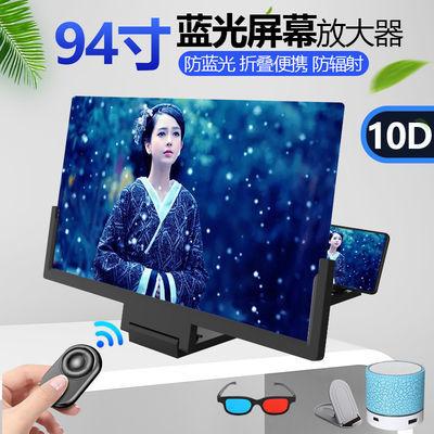 超清手机屏幕放大器多功能视频放大看电视神器桌面护眼投影48寸