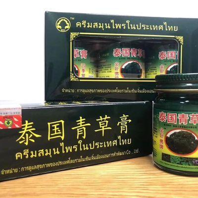 泰国青草膏,三瓶装更实惠原价38一瓶,医药公司出货只卖正品