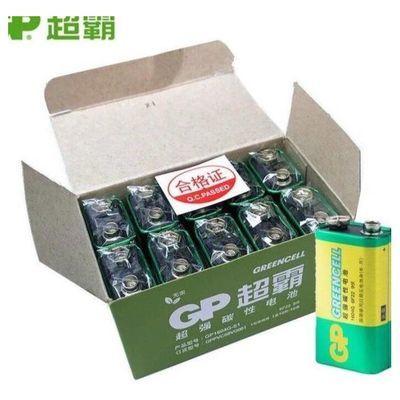 GP超霸9V电池话筒层叠1604G6F229V方形9伏万用表碳性电池