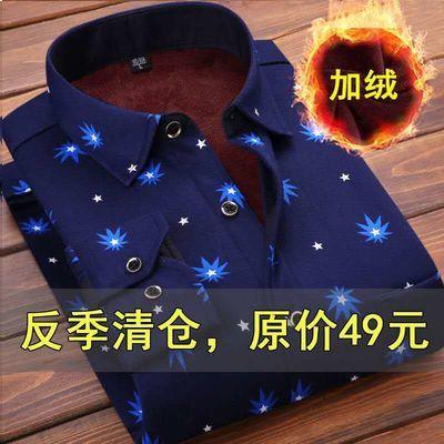 秋冬男士长袖加绒衬衣保暖衬衫加厚格子外套印花衣服男休闲爸爸装